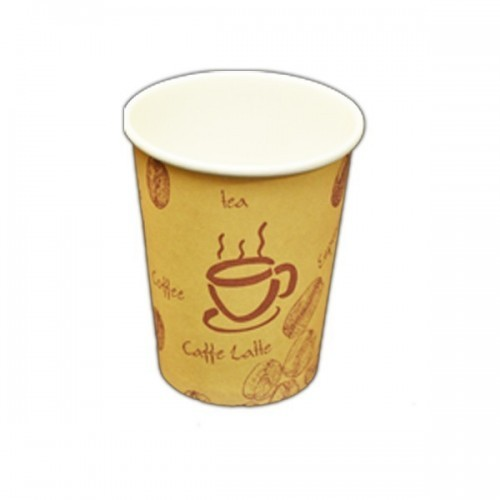 Coffee to Go Becher 200ml